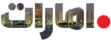 domain registration in uae